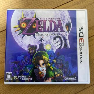 ニンテンドー3DS - ゼルダの伝説 ムジュラの仮面 3D 3DS