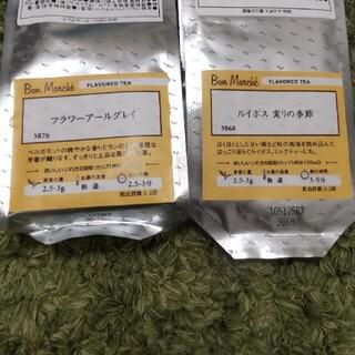 ルピシア(LUPICIA)のルピシア ボンマルシェ 紅茶 茶葉(茶)