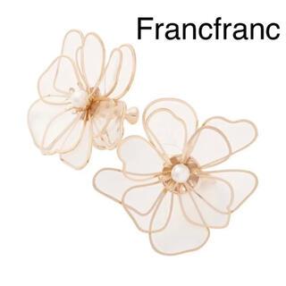 フランフラン(Francfranc)のFrancfranc ピアス(ピアス)
