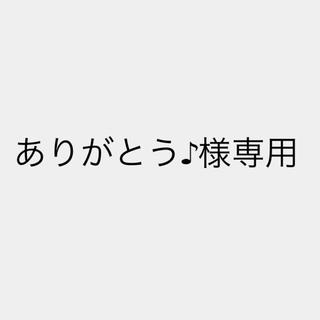◯8 XG-8 Bluetooth ワイヤレスイヤホン ブラック 新品