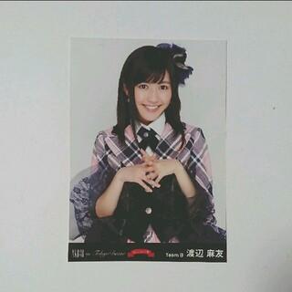 AKB48 公式生写真 渡辺麻友(アイドルグッズ)