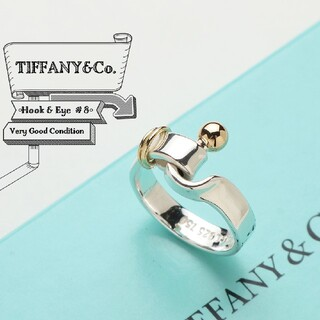 Tiffany & Co. - 新品仕上げ ティファニー フック&アイ フラットワイヤー リング 8号