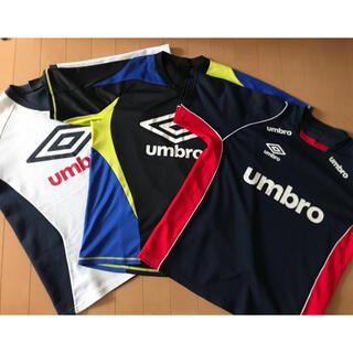 アンブロ(UMBRO)のアンブロ  Tシャツ 3枚セット(ウェア)