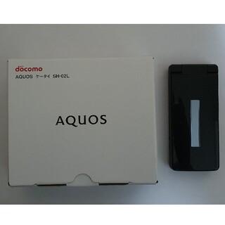 アクオス(AQUOS)のAQUOS ケータイ SH-02L(携帯電話本体)