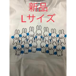CUNE - CUNE 26周年Tシャツ ポンポン キューン うさぎ ウサギ 兎