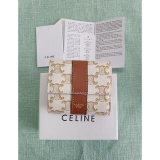 celine - CELINE   セリーヌ 財布    折り財布   コインケース  お札入れ