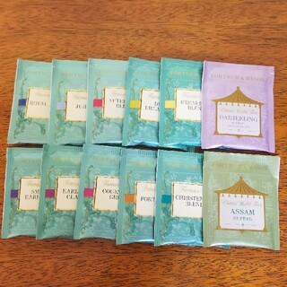 フォートナム&メイソン ティーバッグお試しセット12種類(茶)
