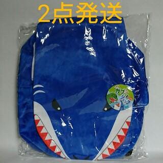 ※2点発送※ ガブッと リュック サメ(リュックサック)