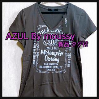 アズールバイマウジー(AZUL by moussy)の新品 タグ付 AZUL Tシャツ アズール バイ マウジー(Tシャツ(半袖/袖なし))