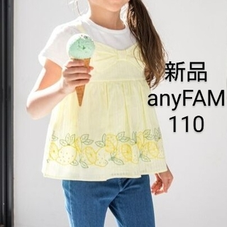 エニィファム(anyFAM)のエニィファム Tシャツ カットソー 半袖 110 子供服 女の子 新品(Tシャツ/カットソー)