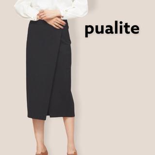 カリテ(qualite)のqualite 定価17280円 ラップデザインタイトスカート風 ワイドパンツ (カジュアルパンツ)
