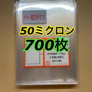 アートM 生写真 スリーブ 91×130 超厚口50ミクロン 700枚(アイドルグッズ)