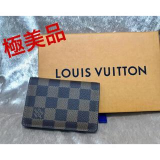 ルイヴィトン(LOUIS VUITTON)の完売しました!極美品 ルイヴィトン 名刺入れ カードケース (名刺入れ/定期入れ)