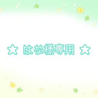 【はな様専用】popfeelアイシャドウA02 , Dragon #07,#28(アイシャドウ)