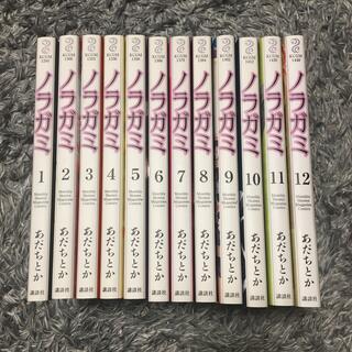 コウダンシャ(講談社)のノラガミ 1〜12巻 あだちとか 漫画 コミック レンタル落ち(少年漫画)