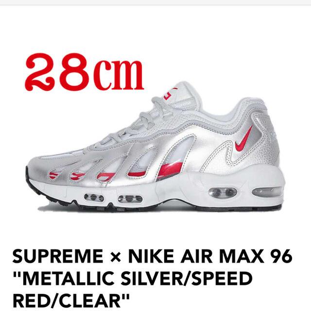 Supreme(シュプリーム)のSupreme®/Nike® Air Max 96 メンズの靴/シューズ(スニーカー)の商品写真
