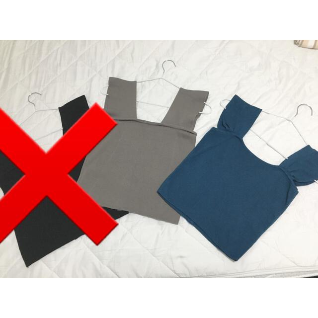 GRL(グレイル)のビスチェ★2着まとめ売り レディースのトップス(カットソー(半袖/袖なし))の商品写真