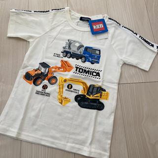 kladskap - クレードスコープ 新品 120 半袖Tシャツ トミカ プティマイン 働く車