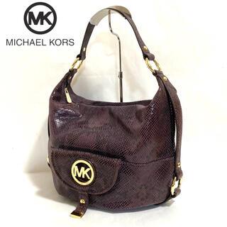 Michael Kors - 【正規品】マイケルコース✨ショルダーバッグ