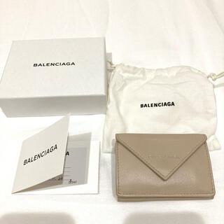 バレンシアガ(Balenciaga)の【正規品】BALENCIAGA バレンシアガ ペーパーミニウォレット(財布)