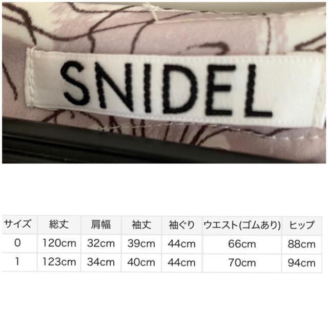 snidel(スナイデル)の《最終価格》ほぼ新品♡snidel♡ラインフラワーウエストギャザーワンピース レディースのワンピース(ロングワンピース/マキシワンピース)の商品写真