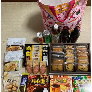 【一般合計約7600円 ラクマのみ2大特典付】お菓子ティータイムセット
