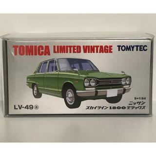 Takara Tomy - ⭐︎トミカリミテッドヴィンテージ LV-49a 日産 スカイライン 1800DX