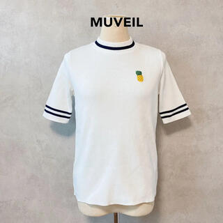 MUVEIL WORK - MUVEIL ミュベール  ニット カットソー パイナップル ボーダー