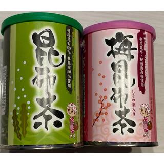 新品 梅昆布茶 昆布茶 セット(茶)
