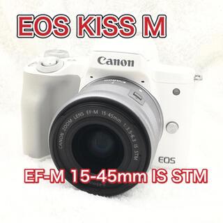 キヤノン(Canon)の【美品】Canon ★ EOS Kiss M ★レンズキット(ホワイト)(ミラーレス一眼)