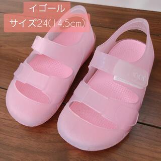 こども ビームス - イゴール★キッズサンダル♡24(14.5cm)中敷き実寸15.5
