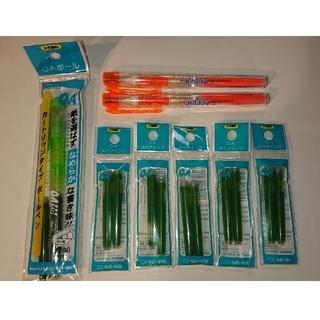 サンスター(SUNSTAR)のカートリッジタイプのボールペン(緑)と蛍光ラインマーカーのセット(ペン/マーカー)