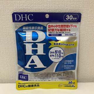 ディーエイチシー(DHC)のDHC⭐︎DHA 30日分⭐︎新品・未開封(その他)