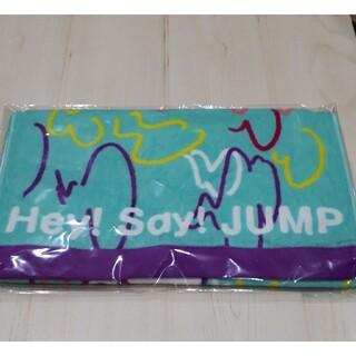 Hey! Say! JUMP - Hey!Say!JUMP Fab!【新品未開封】フェイスタオル
