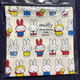 miffy 巾着(ランチボックス巾着)