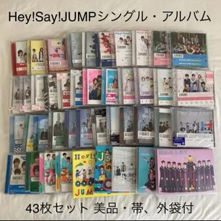 美品 Hey!Say!JUMP 歴代シングル アルバム 43枚セット