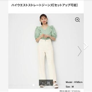 ジーユー(GU)のGU ホワイトデニム 新品(デニム/ジーンズ)