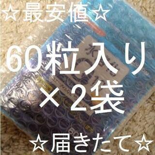 ニッシンセイフン(日清製粉)の水溶化Q10(その他)