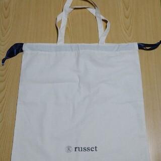 ラシット(Russet)のエコバック russet(エコバッグ)
