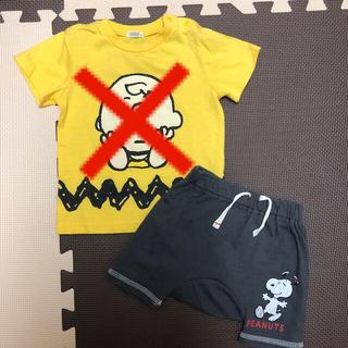 ピーナッツ(PEANUTS)のスヌーピー 半ズボン(Tシャツ/カットソー)