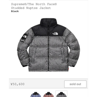 Supreme - TNF Studded Nuptse Jacket
