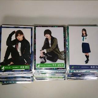 ケヤキザカフォーティーシックス(欅坂46(けやき坂46))の欅坂生写真まとめ売り(アイドルグッズ)