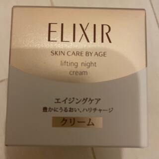 ELIXIR - 資生堂 エリクシールシュペリエル リフトナイトクリーム W(40g)