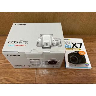 キヤノン(Canon)のCanon EOS Kiss  x7 ホワイト 白色 一眼レフ キャノン (デジタル一眼)