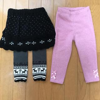 ニシマツヤ(西松屋)の新品✨西松屋 ベビー パンツ(パンツ)