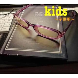 ギャップキッズ(GAP Kids)の子供用ブルーライトカットメガネ(サングラス)