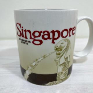 スターバックスコーヒー(Starbucks Coffee)のスターバックスのマグカップ シンガポール限定版(マグカップ)