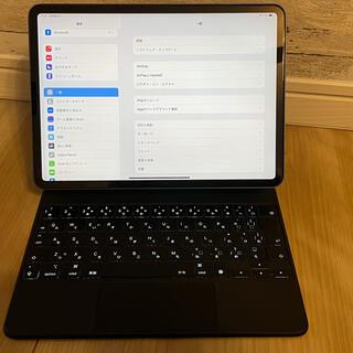 iPad - iPad Pro11 2020 WiFi 128GB マジックキーボード セット