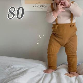 サスペンダー リブパンツ 茶色 80 春服 男の子 女の子 ズボン パンツ 韓国(パンツ)
