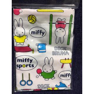 miffy ランチ巾着(ランチボックス巾着)